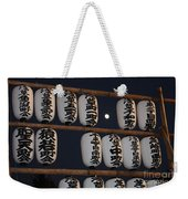 Asakusa Temple Lanterns With Moon Weekender Tote Bag