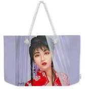 Amenable Japanese  Girl.              From  The Attitude Girls  Weekender Tote Bag