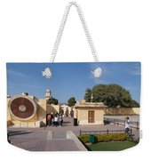 Astronomy Of Giants. Narivalaya Yantra. Weekender Tote Bag