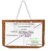 Azerbaizian Weekender Tote Bag