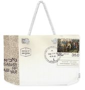 Babi Yar The Last Way By Yosef Kuzkovski Weekender Tote Bag