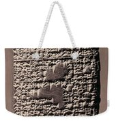 Babylonian Recipies Weekender Tote Bag