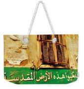 Basta Wall Art In Beirut  Weekender Tote Bag