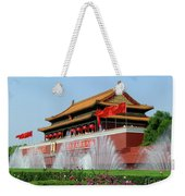 Beijing City 30 Weekender Tote Bag