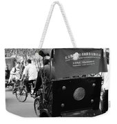 Beijing City 4 Weekender Tote Bag
