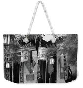 Beijing City 5 Weekender Tote Bag