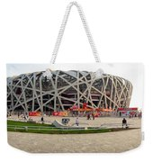 Beijing National Olympic Stadium Weekender Tote Bag