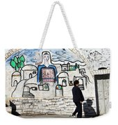 Beit Jala - I Am Looking At You Weekender Tote Bag