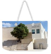 Bethlehem - Convention Palace Weekender Tote Bag