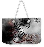Bismillah 067h Weekender Tote Bag