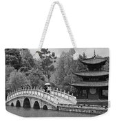 Black Dragon Park Weekender Tote Bag
