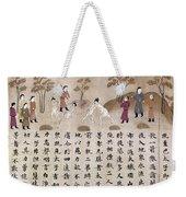 Buddha: Early Life Weekender Tote Bag