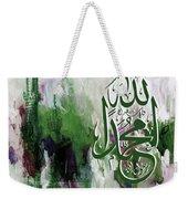 Calligraphy 7703b Weekender Tote Bag