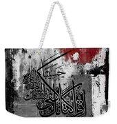 Calligraphy Art 5301 Weekender Tote Bag