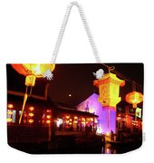 Canal, Suzhou Weekender Tote Bag