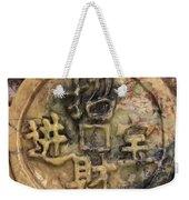 Carvings In Jade - 2 - My Lucky Coin  Weekender Tote Bag
