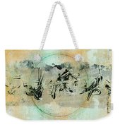 Centered Within Chaos Weekender Tote Bag