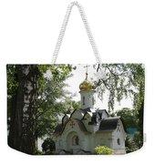 Chapel In The Trees Weekender Tote Bag