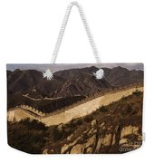 China, Mu Tian Yu Weekender Tote Bag