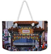 Chinatown - Philadelphia Weekender Tote Bag by Bill Cannon