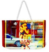 Chinatown Window Reflection 1 Weekender Tote Bag