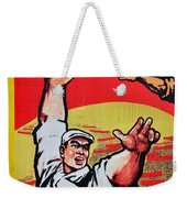 Chinese Communist Party Workers Proletariat Propaganda Poster Weekender Tote Bag