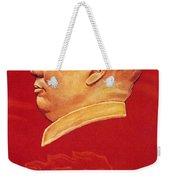 Chinese Communist Poster Weekender Tote Bag