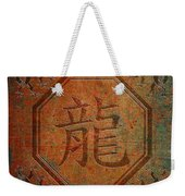 Chinese Dragon Character In An Octagon Frame With Dragons In Four Corners Soft Light Weekender Tote Bag