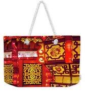 Chinese Lantern Weekender Tote Bag