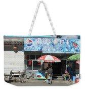 Chinese Storefront Weekender Tote Bag