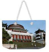 Chongqing Opera Weekender Tote Bag