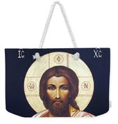 Christ The Teacher Weekender Tote Bag