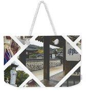 Collage Of Seoul Weekender Tote Bag