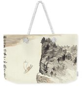 Country Trip Weekender Tote Bag
