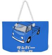 Custom Color Subaru Sambar Truck Weekender Tote Bag