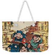 Daikoku Ebisu And Fukurokuju Counting Money Weekender Tote Bag