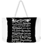 Decorative Square Throw Pillow Case Square Weekender Tote Bag