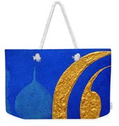 Dream N Two Weekender Tote Bag