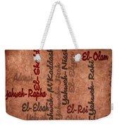 El-olam Weekender Tote Bag