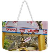 Entry Gate To Vyasa's Cave - Badrinath India Weekender Tote Bag