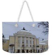 Estonia National Opera Weekender Tote Bag