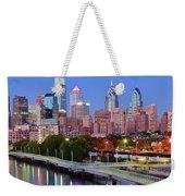 Evening Walk In Philly Weekender Tote Bag