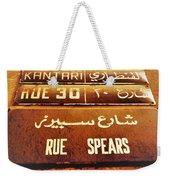 Famous Rue Spears In Beirut  Weekender Tote Bag