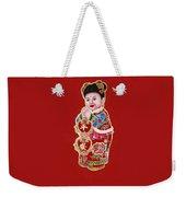 Figure Of Culture Weekender Tote Bag