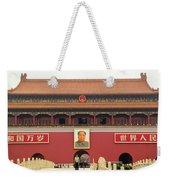 Forbidden City Southern Gate Weekender Tote Bag