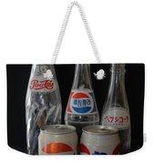 Foriegn Colas Weekender Tote Bag