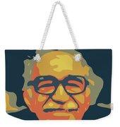 Gabriel Garcia Marquez Weekender Tote Bag