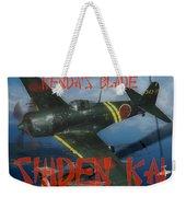 Genda's Blade Weekender Tote Bag