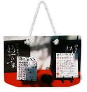 Get Hungry ... Weekender Tote Bag