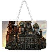 Golden Church Weekender Tote Bag